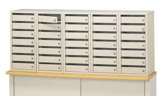 Charnstrom Security Sorters For Confidential Mail The